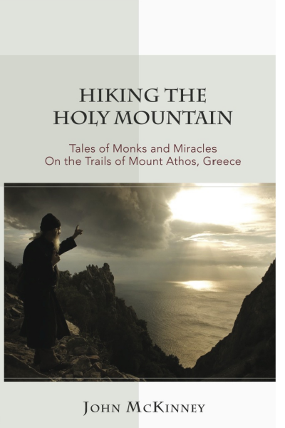 hiking-the-holy-mountain-front-book